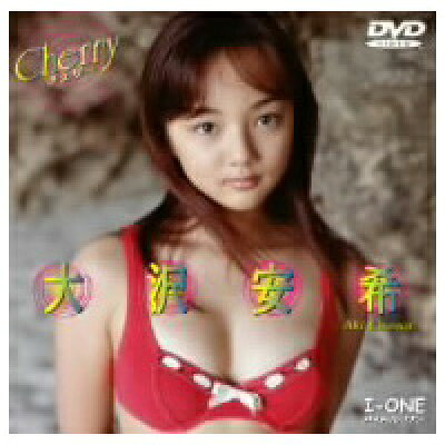 大沢安希 「Cheery」/DVD/LCDV-20011